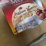 MORINAGA 「MOW(モウ)」イタリアマロン